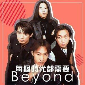 The Beyond Playlist