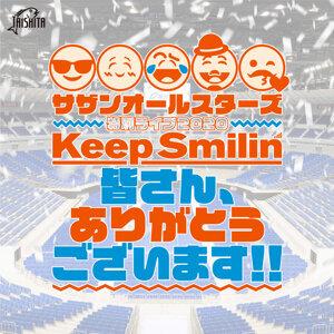 サザンオールスターズ 特別ライブ2020「Keep Smilin'〜皆さん、ありがとうございます!!〜」 セットリスト