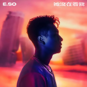▲好聽華語新歌(不定期更新)