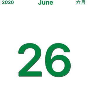 j's choice (2020.06.26)