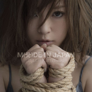 Ayumi-M 愛すべき人がいて mix