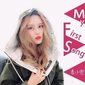 Offline song 1