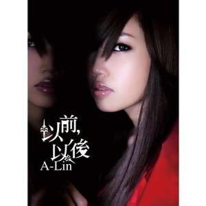 中文經典歌曲 (2000年代)