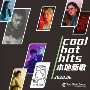 COOL HOT HITS | 本地新歌 2020.06