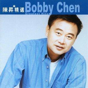 陳昇 (Bobby Chen) - 滾石香港黃金十年-陳昇精選