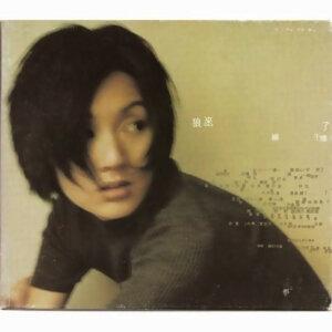 Miriam Yeung 楊千嬅