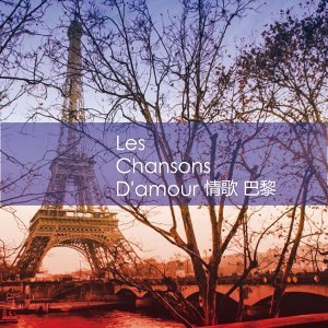 情歌 巴黎 Les Chansons D'amour
