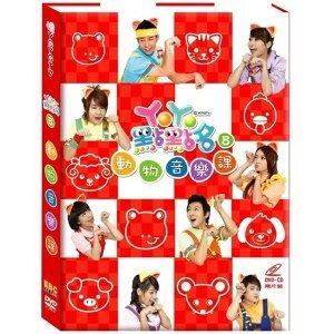 YOYO家族藝人 (YOYO Family) - 熱門歌曲