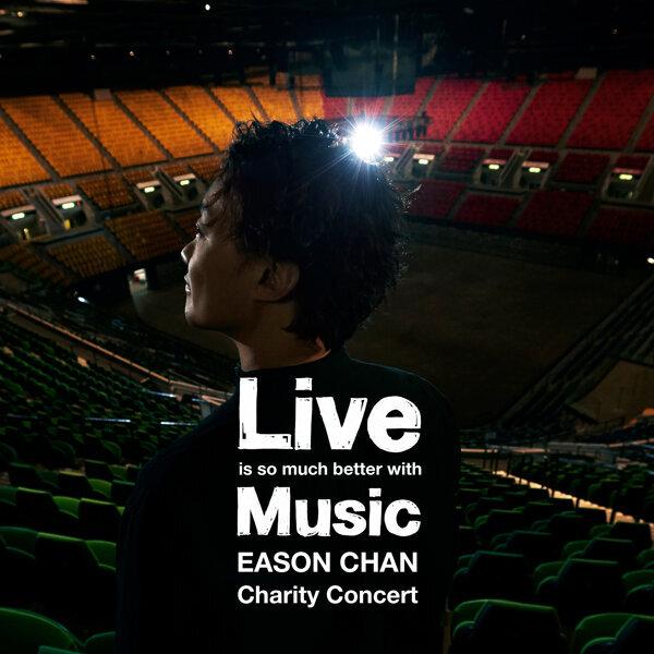 陈奕迅 Eason Chan Charity Concert