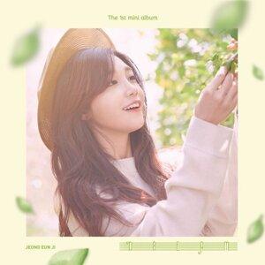 鄭恩地 (Jeong Eun Ji), Hareem (하림) - Dream
