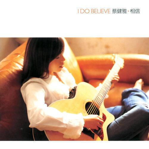 playlist of Tanya by Jet