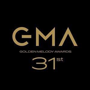 31st Golden Melody Nominees 31届 金曲奖入围作品