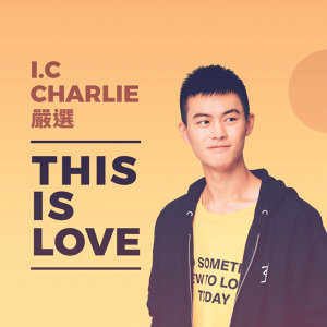 I.C Charlie嚴選 : This Is Love