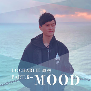 I.C Charlie嚴選 Part5:Mood