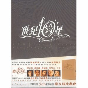 张学友 (Jacky Cheung) - 世纪10星 - 永恒篇