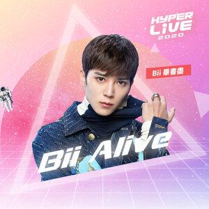 HyperLIVE 2020: Bii Alive 網上演唱會預習歌單