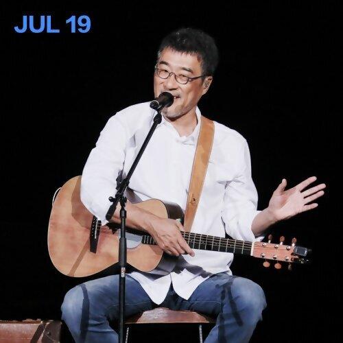 音樂教父 李宗盛 生日快樂!