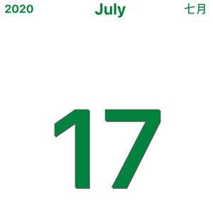 j's choice (2020.07.17)