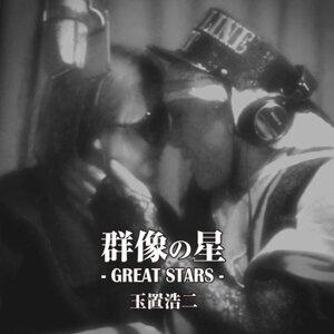 Chinese/ Japanese