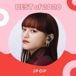 譯耳 2020年度選:JPOP