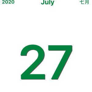 j's choice (2020.07.27)