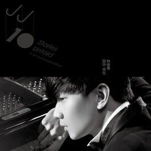 林俊傑 (JJ Lin) - 熱門歌曲