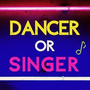 唱唱跳跳都難不倒