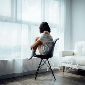 迷人女聲讓你在孤單臥室中回憶氾濫