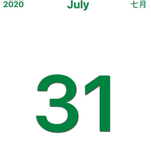 j's choice (2020.07.31)
