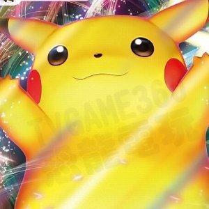 Pokemon主題曲