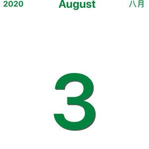 j's choice (2020.08.03)