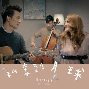 2020華語單曲排行榜1~200名(2000~2019)