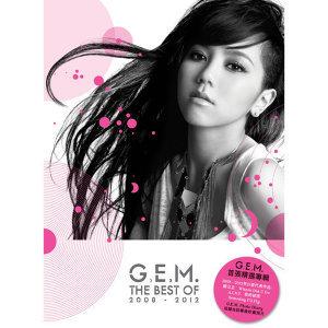 G.E.M.鄧紫棋 - The Best of G.E.M. 2008-2012