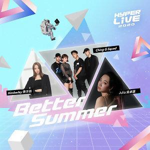 HyperLIVE 2020: Better Summer 預習歌單