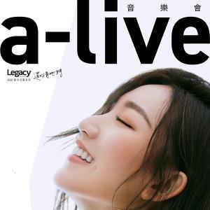 2020都市女聲 閻奕格a-live 音樂會完整歌單