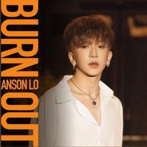 Our Night 2🌙DJ Anson