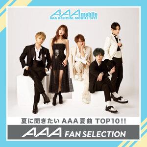 夏に聞きたいAAA楽曲 TOP10!!