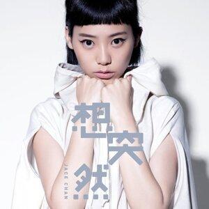 中文歌曲2020