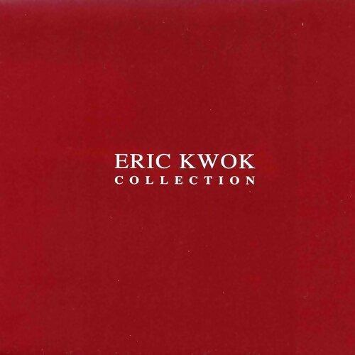 ***1.1...1st song Eric Kwok這麼好 as at 11Sept20,Fri