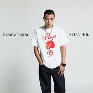Remembering Alien 👽  小鬼