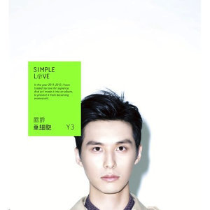 2012小王子_編曲作品