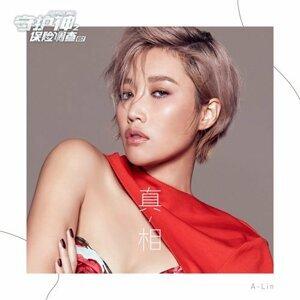 華語歌榜 01