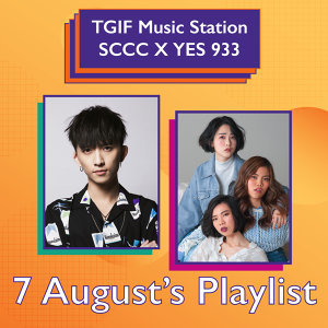 [18 Sept] TGIF Music Station: SCCC X YES 933