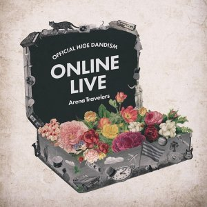 Official鬍子男dism ONLINE LIVE 2020 - Arena Travelers -