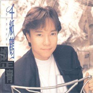 邰正宵 (Samuel Tai) - 歌者 2