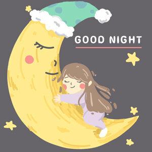 在這寂靜的夜晚裡,溫柔彼此