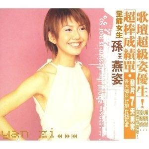 懷舊華語歌曲,熟悉的旋律滿滿的回憶