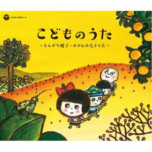 1970-2020ベストアニメ
