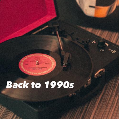 懷舊風來襲!90年代不敗經典!(11/26更新)
