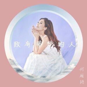 TVB SONG